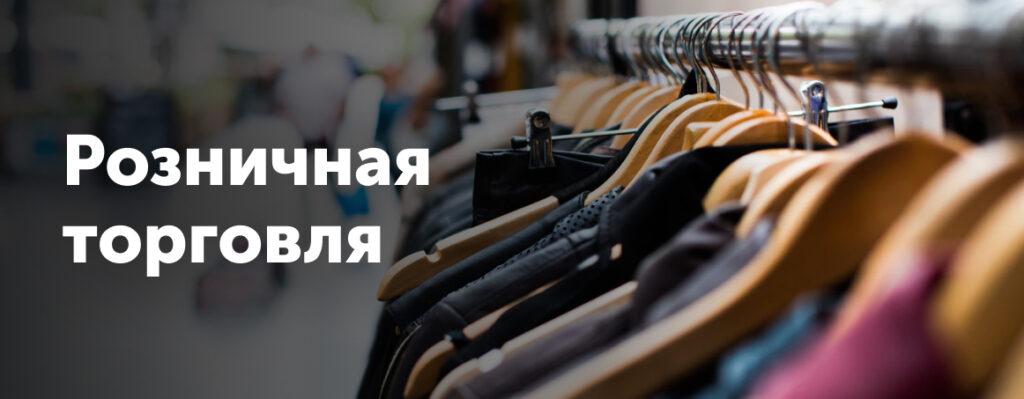 Поддержим наших: украинские предприниматели и их бизнесы